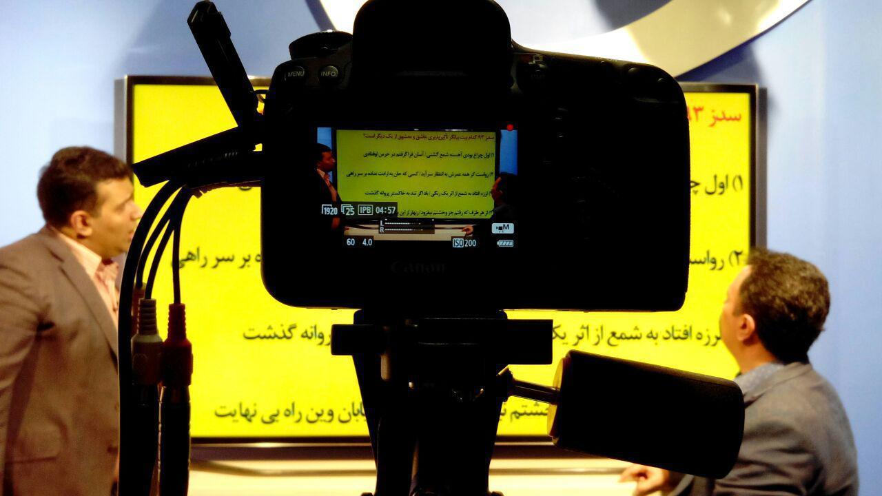 ادبیات فارسی حرف آخر