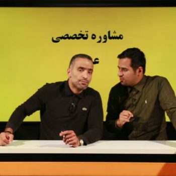 مشاوره عربی