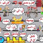 عربی کنکور
