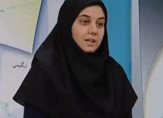 مینا صالحی