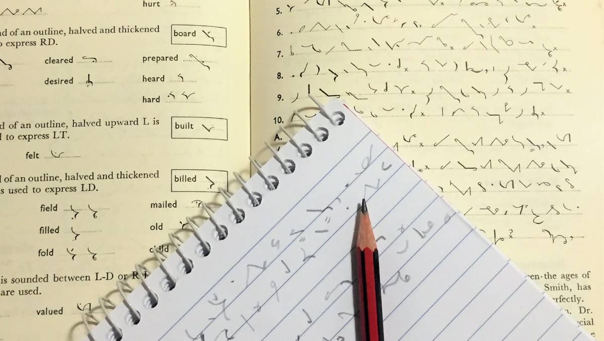 خلاصه نویسی دروس حفظیاتی و تشریحی و اختصاصی و محاسباتی