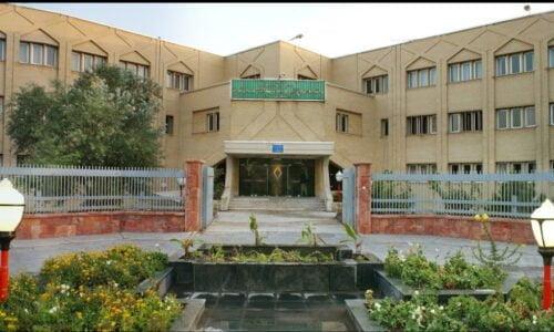 دانشگاههای علوم پزشکی