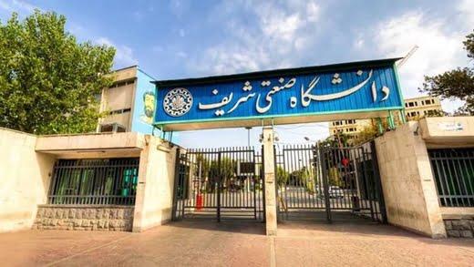 بهترین دانشگاه های مهندسی ایران